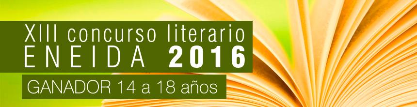 concurso-eneida-2016-1